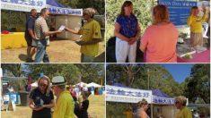 Falun Dafa é bem recebido nos festivais comunitários em Melbourne, Austrália