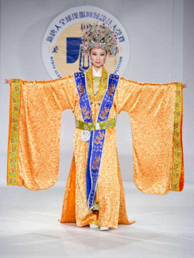 Vestido cerimonial da dinastia Ming (©Epoch Times | Dai Bing)