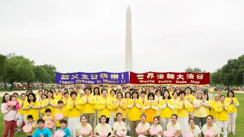 Celebrando o Dia Mundial do Falun Dafa no National Mall em Washington, DC (Fotos)