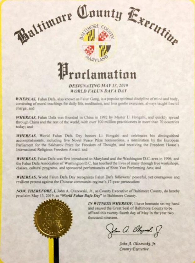 Parabenização do executivo do condado de Baltimore, John A. Olszewski, Jr. (Minghui.org)