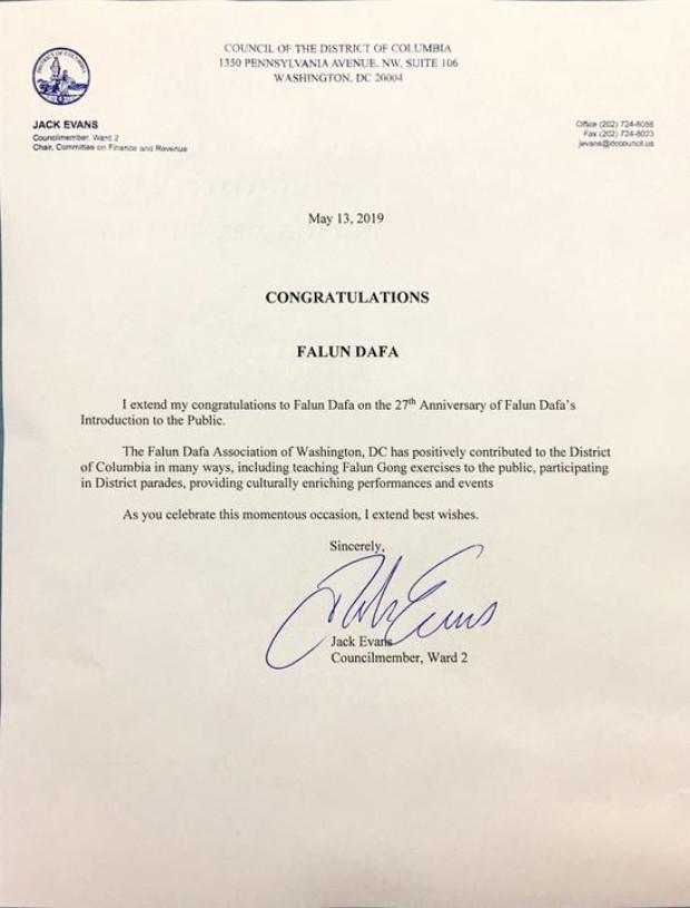 Congratulações do membro do conselho de Washington, DC, Jack Evans (Minghui.org)