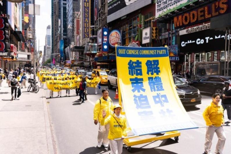 """Banner diz: """"Acabar com a perseguição, desintegrar o PCC"""" (Minghui.org)"""