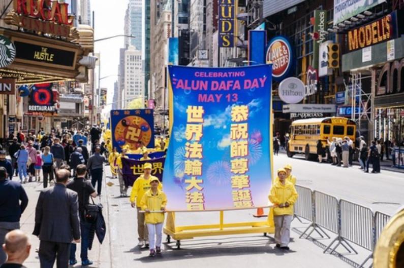 """Banner diz: """"Celebrando o Dia Mundial do Falun Dafa"""" e """"Desejando ao Mestre um feliz aniversário"""" (Minghui.org)"""