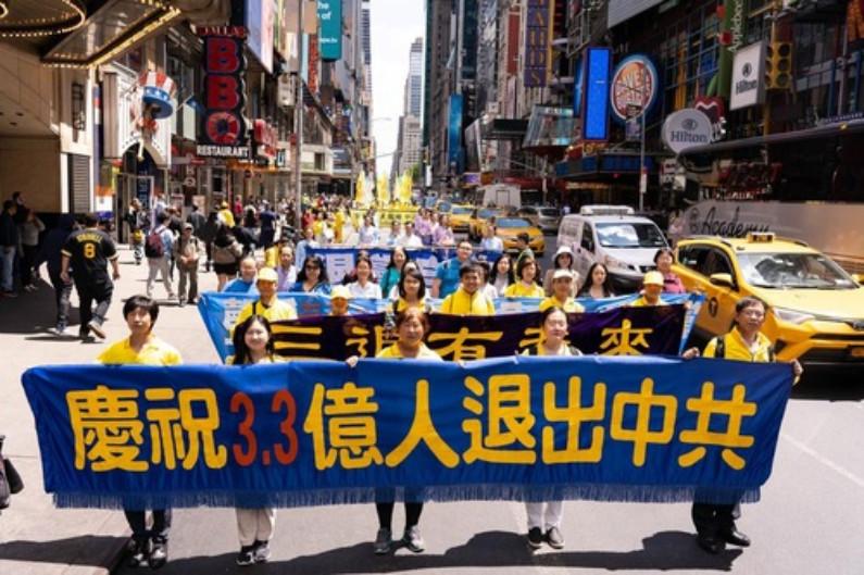 """Banner diz """"Comemorando 303 milhões de pessoas que renunciaram ao PCC"""" (Minghui.org)"""