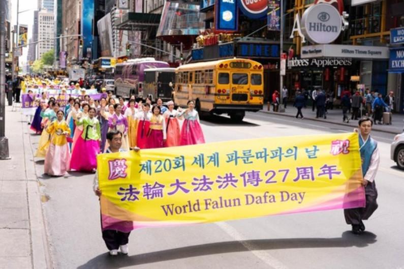 Praticantes da Coreia (Minghui.org)