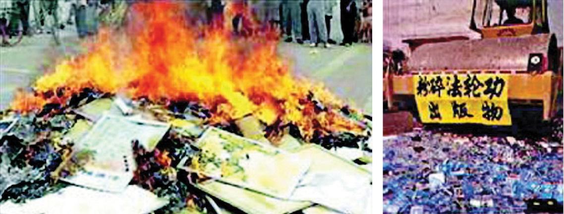 """Milhões de exemplares do livro Zhuan Falun e outros materiais do Falun Gong foram confiscados e milhares destruídos em locais públicos pelo governo chinês para denegrir o Falun Gong e atemorizar a população. A faixa pendurada no trator diz: """"Esmagar as publicações do Falun Gong"""" [BBC, 31 de julho de 1999]"""