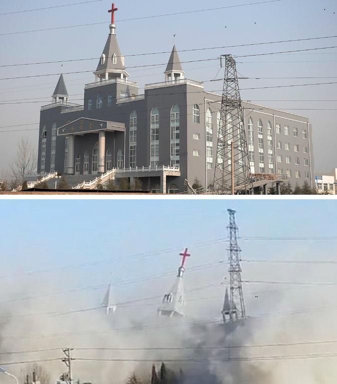 As autoridades usaram dinamite e maquinaria pesada para destruir a igreja Golden Lampstand, na província de Shanxi (ChinaAid, via Associated Press)