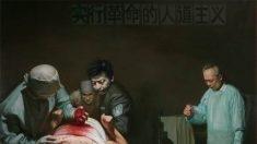 Tribunal chinês descobre terríveis abusos dos direitos humanos, mas por que o governo australiano continua cego?