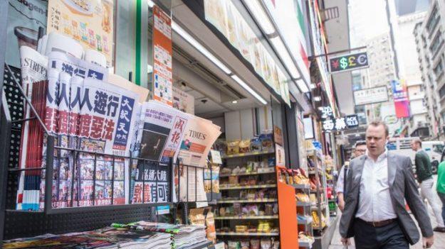 135694Epoch Times em Português | Leia a diferençaEpoch Times em Português | Notícias Sobre China, Brasil, Mundo, Cultura e Saúde