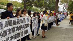 Filha perde sua mãe enquanto regime chinês continua a perseguir Falun Gong