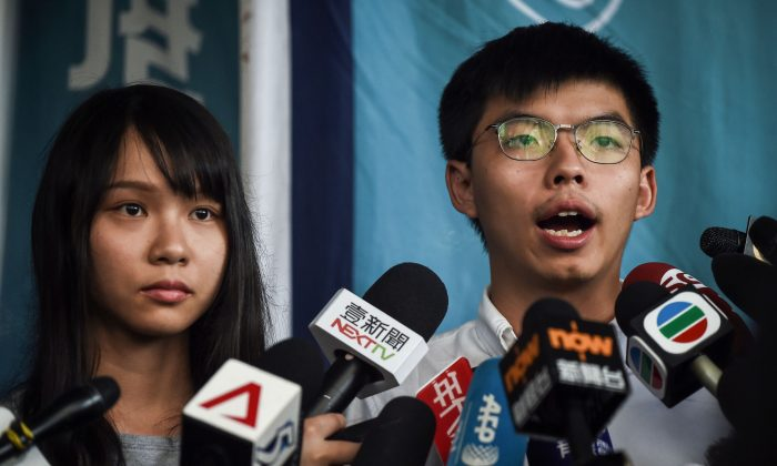 Autoridades dos EUA e da UE se pronunciam contra prisões de ativistas de Hong Kong