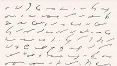 Este sistema de escrita foi inventado para facilitar as anotações