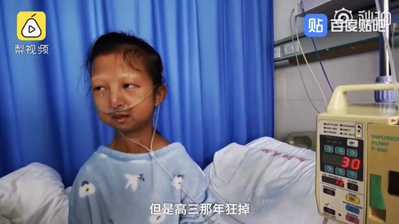 Caso da jovem chinesa que morreu de desnutrição causa indignação com regime chinês