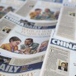 Departamento de Estado removerá a máscara de agentes chineses que trabalham como jornalistas nos EUA