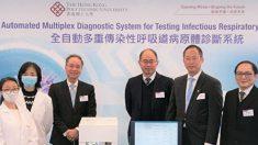 Cientistas de Hong Kong desenvolvem tecnologia para detectar COVID-19 e outros vírus, mas negam financiamento