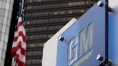 GM e Ford se oferecem para produzir respiradores e equipamento médico