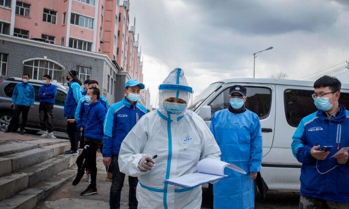 Documentos vazados do governo chinês sugerem graves surtos de vírus em hospitais do norte