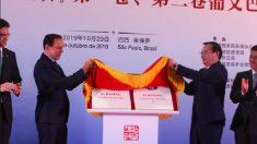 """Doria pretendia """"privatizar"""" Ceagesp para a China"""