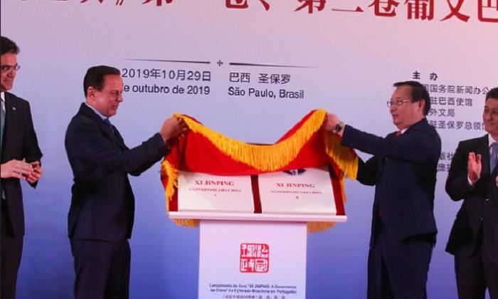 Governo de SP tem escritório voltado aos negócios na China e passa a ser investigado