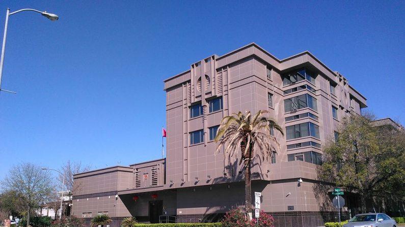 Regime chinês ocupa prédio após fechar consulado dos EUA em Chengdu