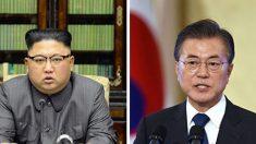 Sul-coreano é baleado e cremado em seguida na Coreia do Norte, Moon Jae-in considera ação intolerável