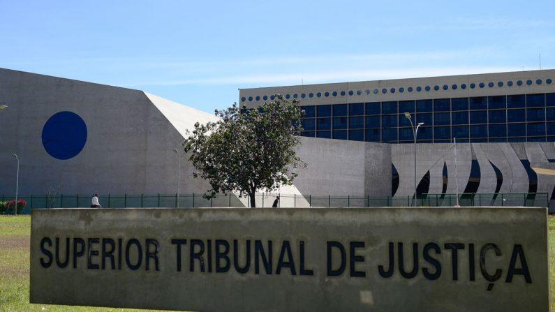 Superior Tribunal de Justiça reinicia hoje sessões virtuais