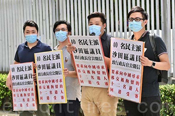 12 cidadãos de Hong Kong desaparecem sem deixar rastros, advogados suspeitam de armadilha das autoridades