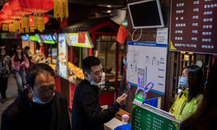 Moeda digital da China representa riscos à segurança que o Ocidente não pode ignorar