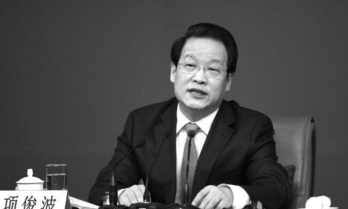Dois altos funcionários foram demitidos dias depois da quinta sessão plenária do PCC