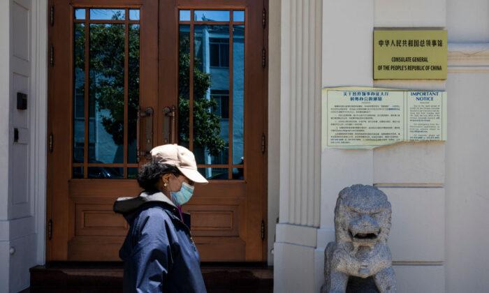 Suposta espiã chinesa cria rede de influência entre os políticos dos EUA, afirma relatório