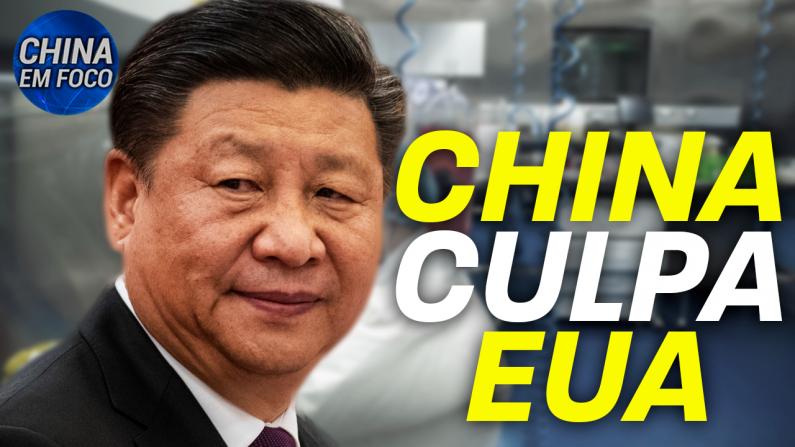 China culpa EUA