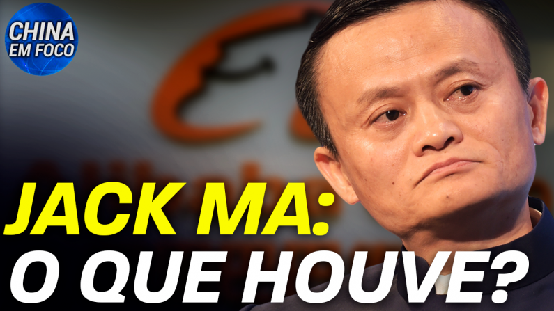 Jack Ma: o que houve?