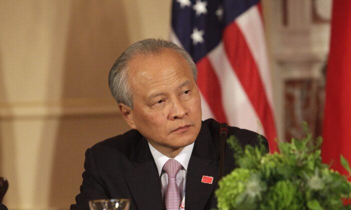 Embaixador chinês repete teoria da conspiração de que a pandemia pode ter se originado nos Estados Unidos