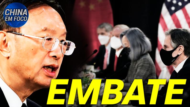 Altos oficiais da China e dos EUA, frente a frente em reunião pública