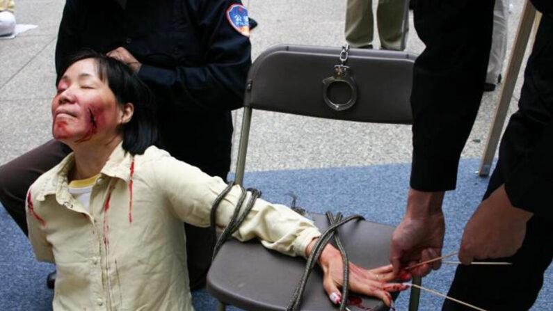 """PCC tenta redefinir os """"direitos humanos"""" em seu ataque aos Estados Unidos"""