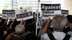 Câmara dos EUA aprova resolução que condena a contínua repressão de Pequim a Hong Kong