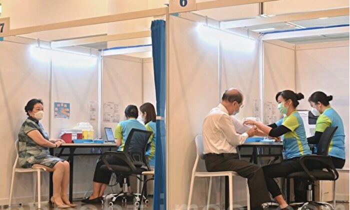 14 mortes e 13 casos de paralisia facial em Hong Kong após a vacina chinesa contra COVID-19
