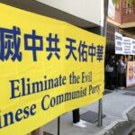 Comício em Sydney para proteger as liberdades condena ataque à gráfica de Hong Kong