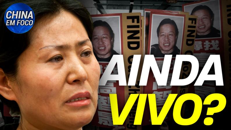 """Advogado de direitos humanos conhecido como a """"consciência da China"""" desaparecido há mais de três anos"""