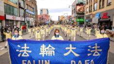 Praticantes do Falun Gong celebram sua fé ao redor do mundo e se opõem à perseguição do PCC