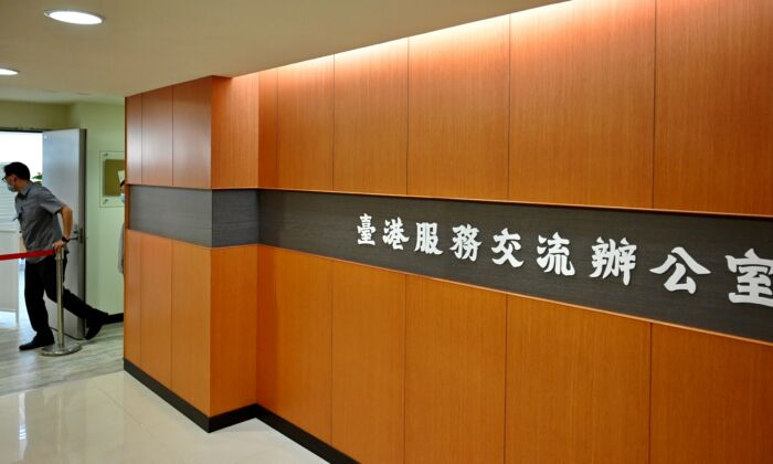 Hong Kong suspende escritório de Taipei citando apoio a ativistas pró-democracia
