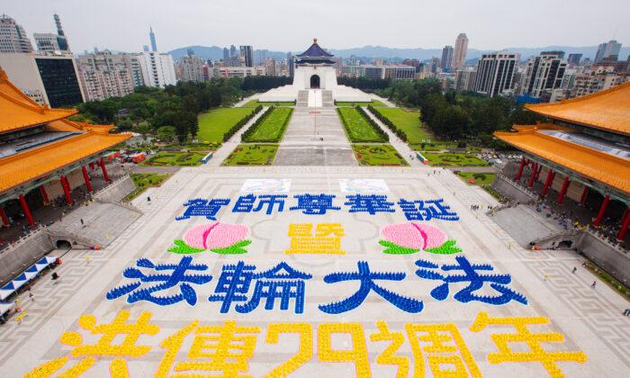 Milhares se reúnem em Taipei para comemorar o Dia Mundial do Falun Dafa