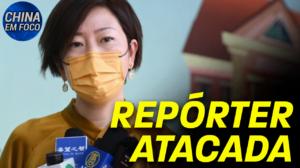 Pequim parece estar aumentando seu cerceamento da liberdade de imprensa em Hong Kong