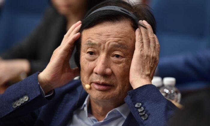Assuntos internos do chefe da Huawei mostram que a empresa possivelmente se tornará pública