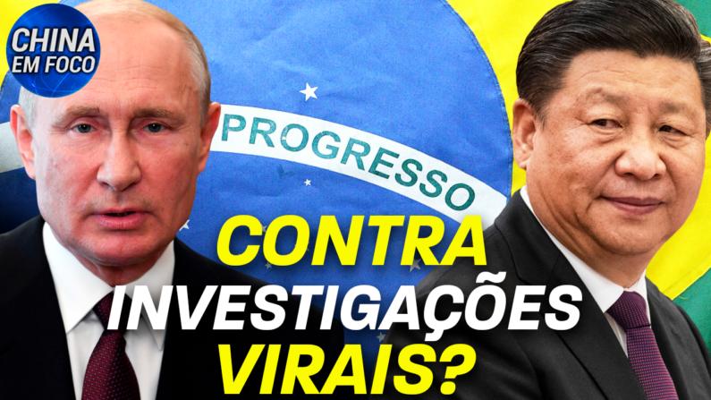 O Brasil se posicionou contra o envio de grupos para investigar pandemias
