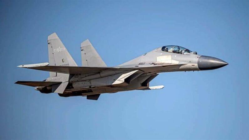 Taiwan anuncia nova incursão de sete aeronaves chinesas em sua zona de defesa aérea