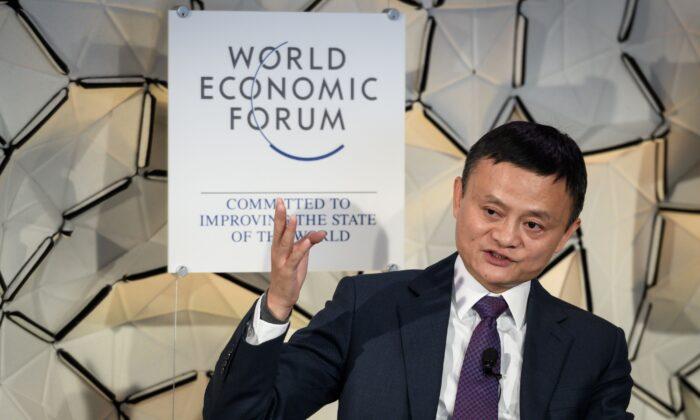 Centro europeu do Alibaba gera preocupação sobre possível espionagem na Bélgica