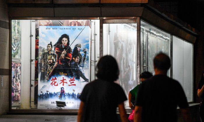 PCC cerceia capitalismo de livre mercado dos EUA, afirma executivo de Hollywood