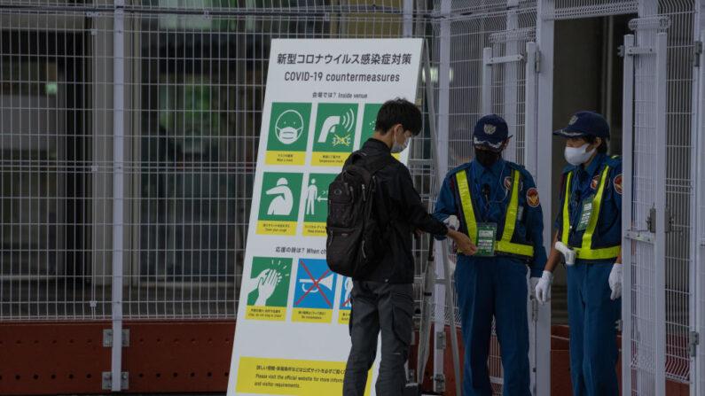 Tóquio registra seu maior aumento em infecções por covid-19 desde maio, 16 dias antes dos Jogos Olímpicos