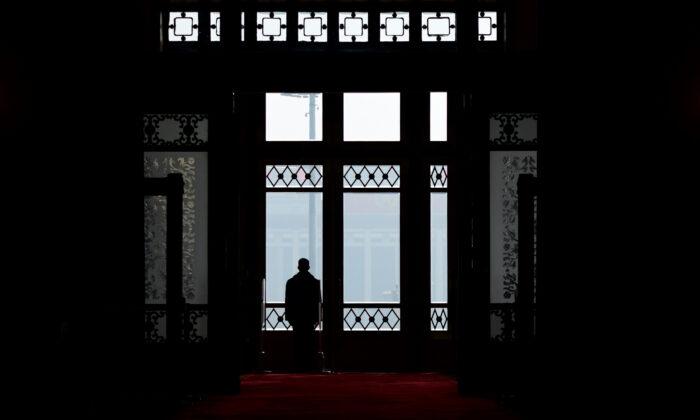 A complexa hierarquia de poder por trás do chefe de espionagem interna da China